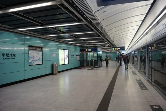 MTR – Kennedy Town Station